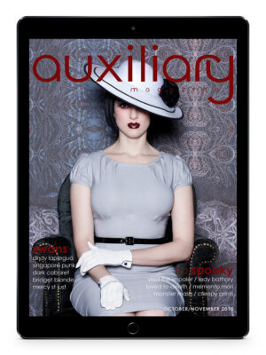 Aux12DigitalEdition